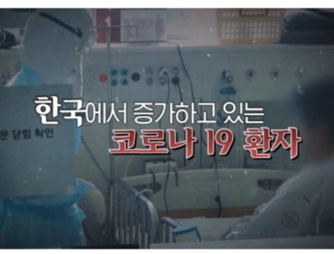 [스압] 중국에 강제 격리 당한 한국인들
