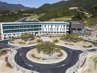 국립축산과학원 가축유전자원센터, 경남 함양 이전