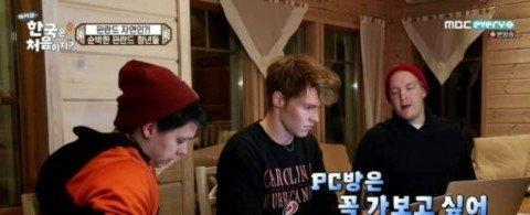 의외로 외국인들이 신기해하는 한국 문화 5가지