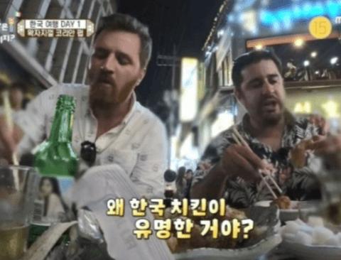 한국 치킨을 맛본 외국인의 반응