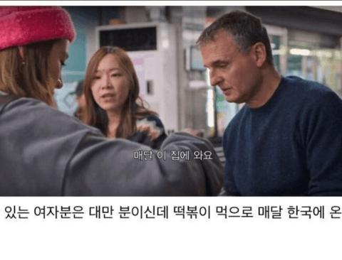 넷플릭스에 소개된 한국식 디저트.jpg