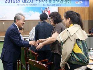 '생존 수영교육 확대' 주민참여예산사업 9945억원 반영