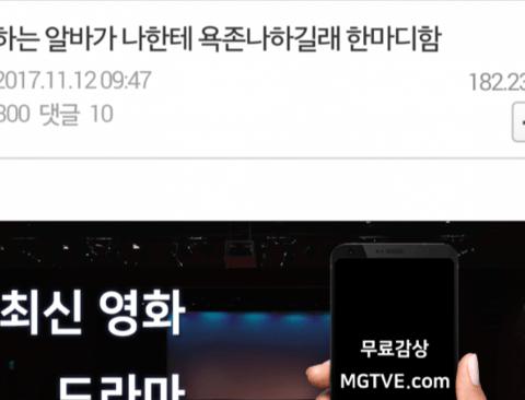 편의점 썰 전설의 레전드..jpg