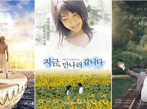 아직 인생영화를 못 본 당신을 위해, 4월 재개봉 영화 3