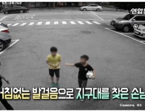 경찰을 분노하게 만든 초등학생들