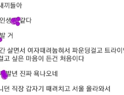 주갤 레전드 전지현 닮은 처제썰.txt