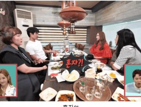 한채영이 한국에 와서 의아했던 문화