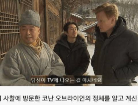 한국사찰에 대한 환상이 깨진 코난 오브라이언
