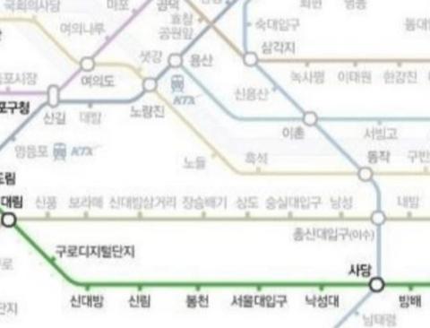 서울 2호선과 9호선이 어떤지 설명해줌