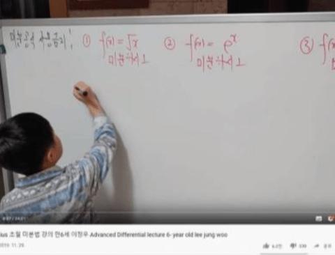 6살 수학천재 유튜브 댓글모음