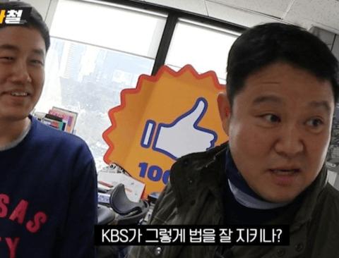 타 방송사에 비해 KBS 음악방송이 칙칙한 이유