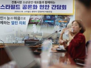 스타필드 공론화·NC파크마산구장...창원시정 10대 뉴스 선정