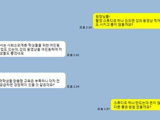 창원 소상공인·예비창업자 컨설팅 지원...50개 업체 수혜
