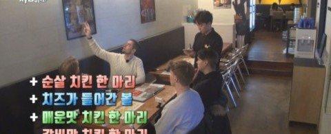 4위가 삼겹살? CNN에서 선정한 한국에 가면 꼭 먹어봐야 할 음식 TOP 7
