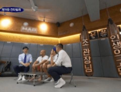 (스압)김동현이 아이태명을 매미라 지은 이유