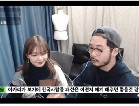 일본인 모델이 본 한국인들 패션의 특징