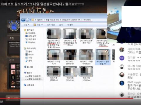 방송 도중 '초등학생 야동' 폴더 공개로 오지게 욕먹은 BJ
