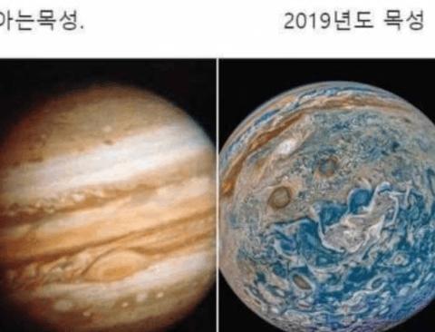 2019년도에 찍힌 목성.jpg