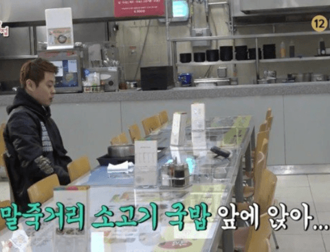 이영자 매니저의 소고기 국밥 먹방.jpg