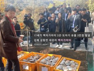 [영상] 백자가마터 유물 3만점 발굴...한글로 '가갸 자쟈' 새겨져