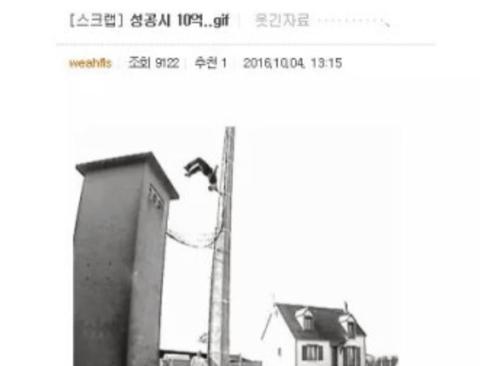커뮤니티 미친 댓글들 모음(feat.가능)