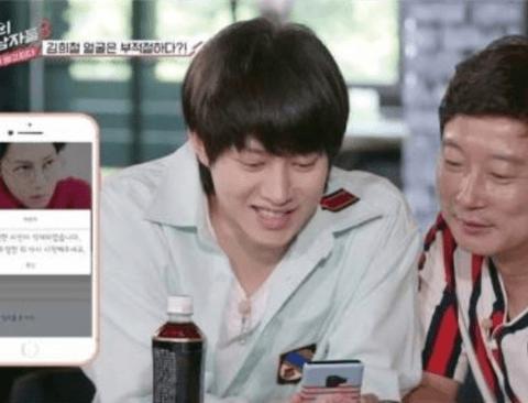 김희철 얼굴이 부적절하다는 소개팅 앱.jpg