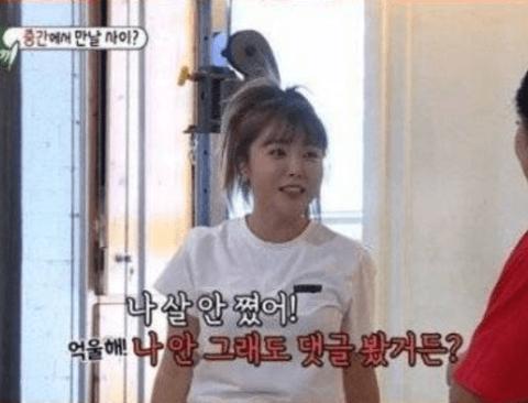 [스압] 운동 싫어하는 홍진영을 달리게 하는 언니의 멘트