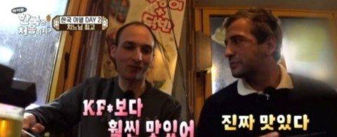 외국인들이 가장 극찬하는 한국 음식 5가지