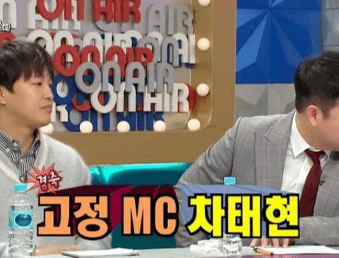 """'라디오스타' 3회만에 고정 MC된 차태현...""""슬그머니 슥-들어와 있어요"""""""