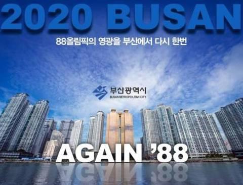 2020년에 망할뻔한 대한민국.jpg