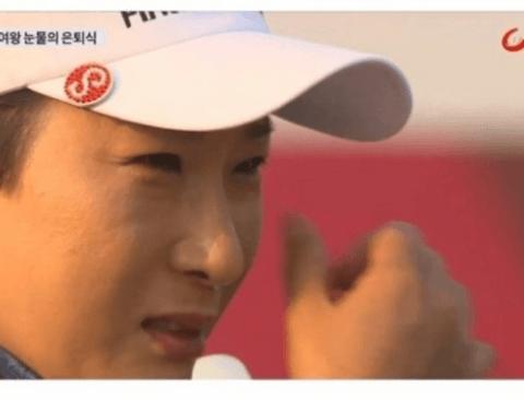 박세리 은퇴식에서 박찬호가 했던 말.jpg