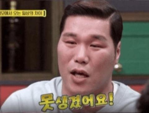 자기객관화 잘하는 서장훈(feat. 유라)