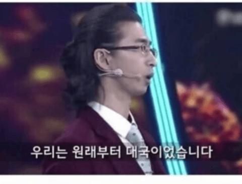 한국 혐오를 멈춰달라던 중국인...jpg