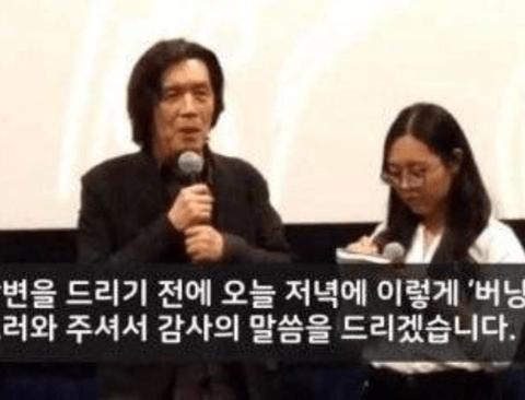 봉준호 통역사 샤론최가 통역 잘하는 이유