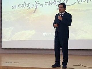 허성무 창원시장 '대도약 대혁신' 향한 희망 강연