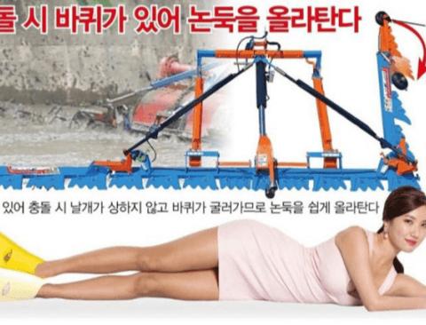 [스압] 특이점이 온 농기구 광고