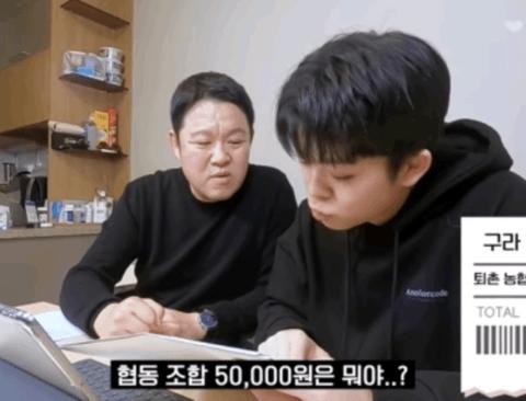 위안부 발언 이후 나눔의 집 봉사활동 간다는 김구라