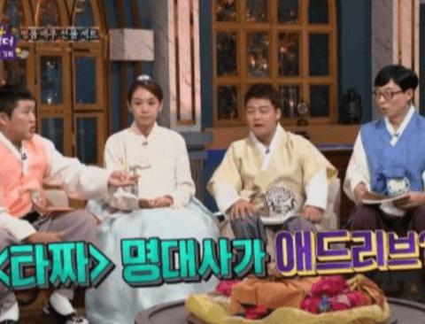 [스압] 곽철용이 밝히는 타짜 마포대교 드립 상황