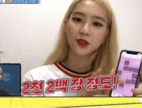 [스압] 여자아이돌의 독특한 취미