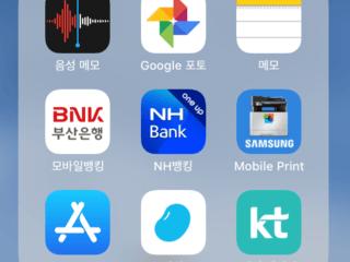 '은행 출금·이체' 앱 하나로 해결...'오픈뱅킹' 시범가동
