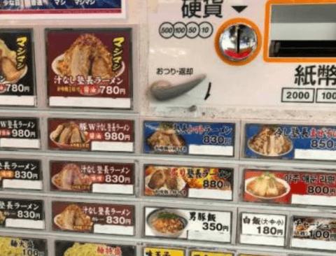 한국인을 잘 아는 열도의 어느 자판기.jpg
