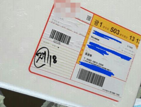 익스트림 택배 후기 모음.jpg