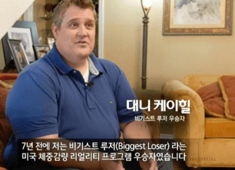 108kg 감량한 미국 남성의 7년 후 근황