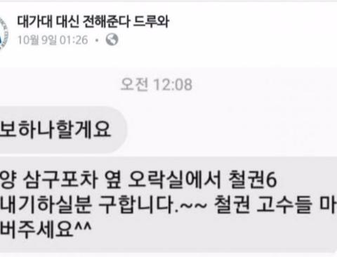 켠김에 왕부터(feat.철권)