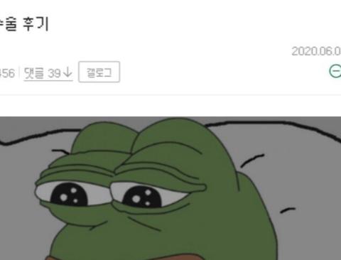 정관수술 후기.txt