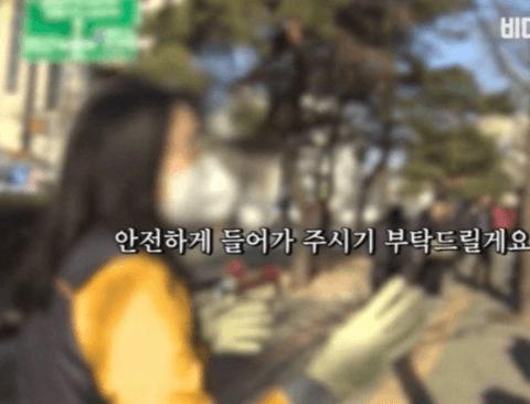 [스압] 마스크 대란 반드시 없애겠다는 정부