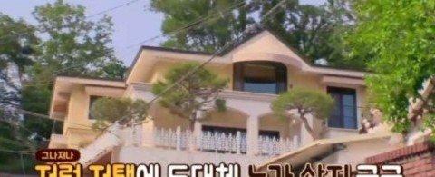 한 채에 1000억 이상? 세계에서 가장 비싼 주택 TOP 7