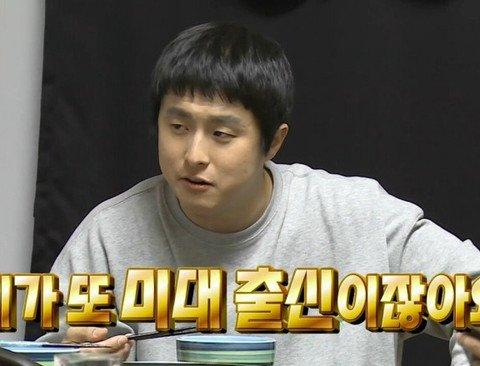 미대 출신 기안84의 뛰어난 색 감각 .JPG