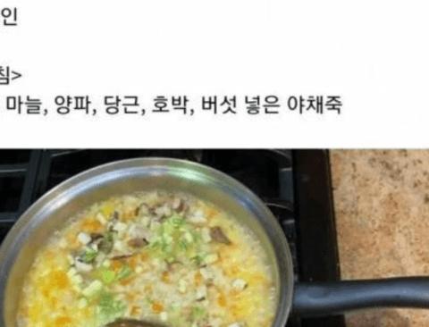 한국인 vs 인도인 vs 미국인 비건의 하루 메뉴들