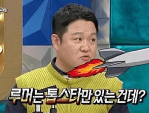 [스압] 김구라 물어뜯는 지상렬